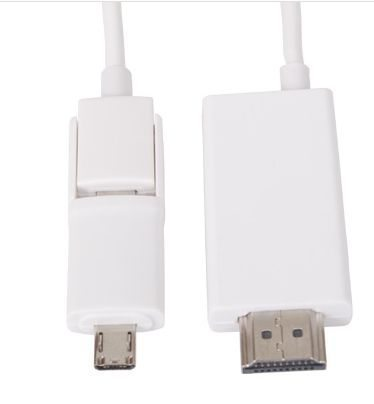 Adapter Micro USB to HDMI MHL cable - CG704-3m
