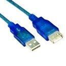 Кабел USB 2.0 AM / AF - CU202-TL-5m