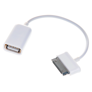 Кабел OTG Samsung M / USB AF White - CU277-W-0.2m
