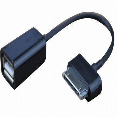 Кабел OTG Samsung M / USB AF Black - CU277-0.15m