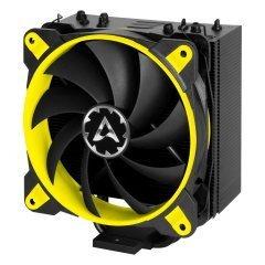 охлаждане за процесор Freezer 33 eSports ONE - Yellow - LGA2066/LGA2011/LGA1151/AM4