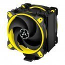 охладител Freezer 34 eSports DUO - Yellow - LGA2066/LGA2011/LGA1151/AM4