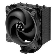 Freezer 34 eSports - Grey - LGA2066/LGA2011/LGA1151/AM4