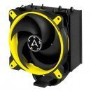 охладител Freezer 34 eSports - Yellow - LGA2066/LGA2011/LGA1151/AM4