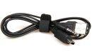Резервен кабел за X-mini II / v1.1